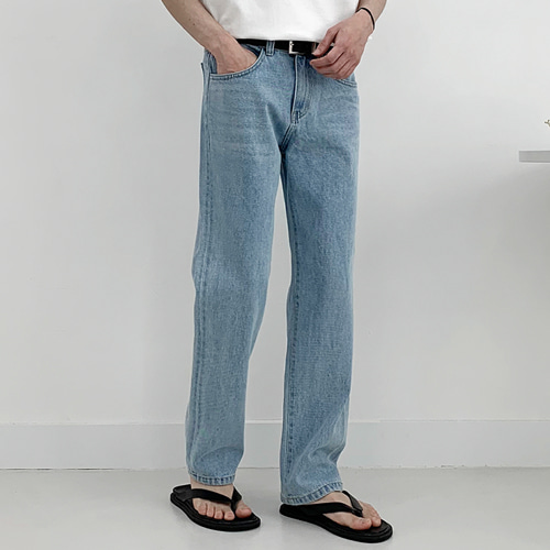 Cloud Wide Denim